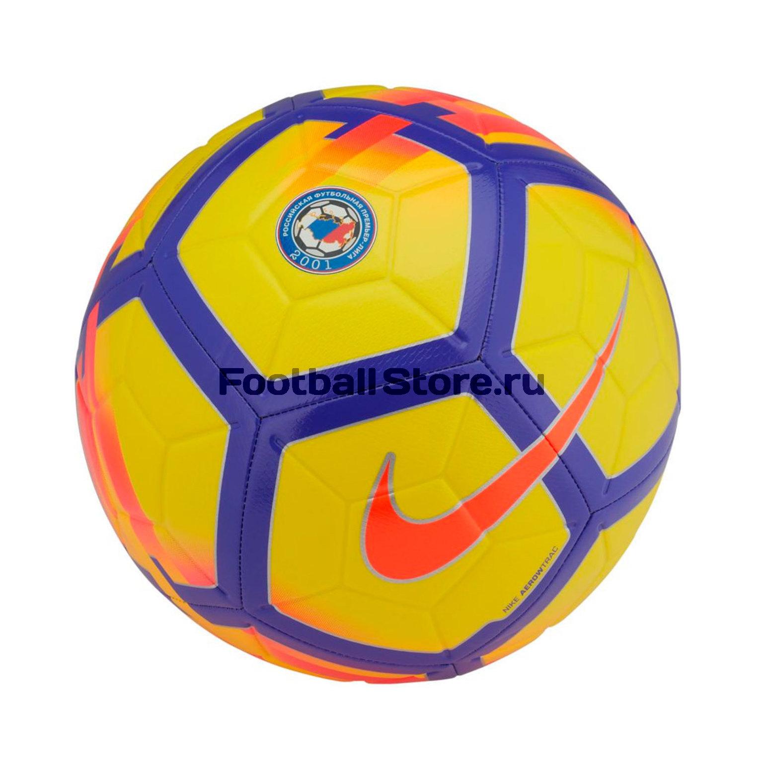 Классические Nike Мяч футбольный Nike RPL Strike SC3489-707