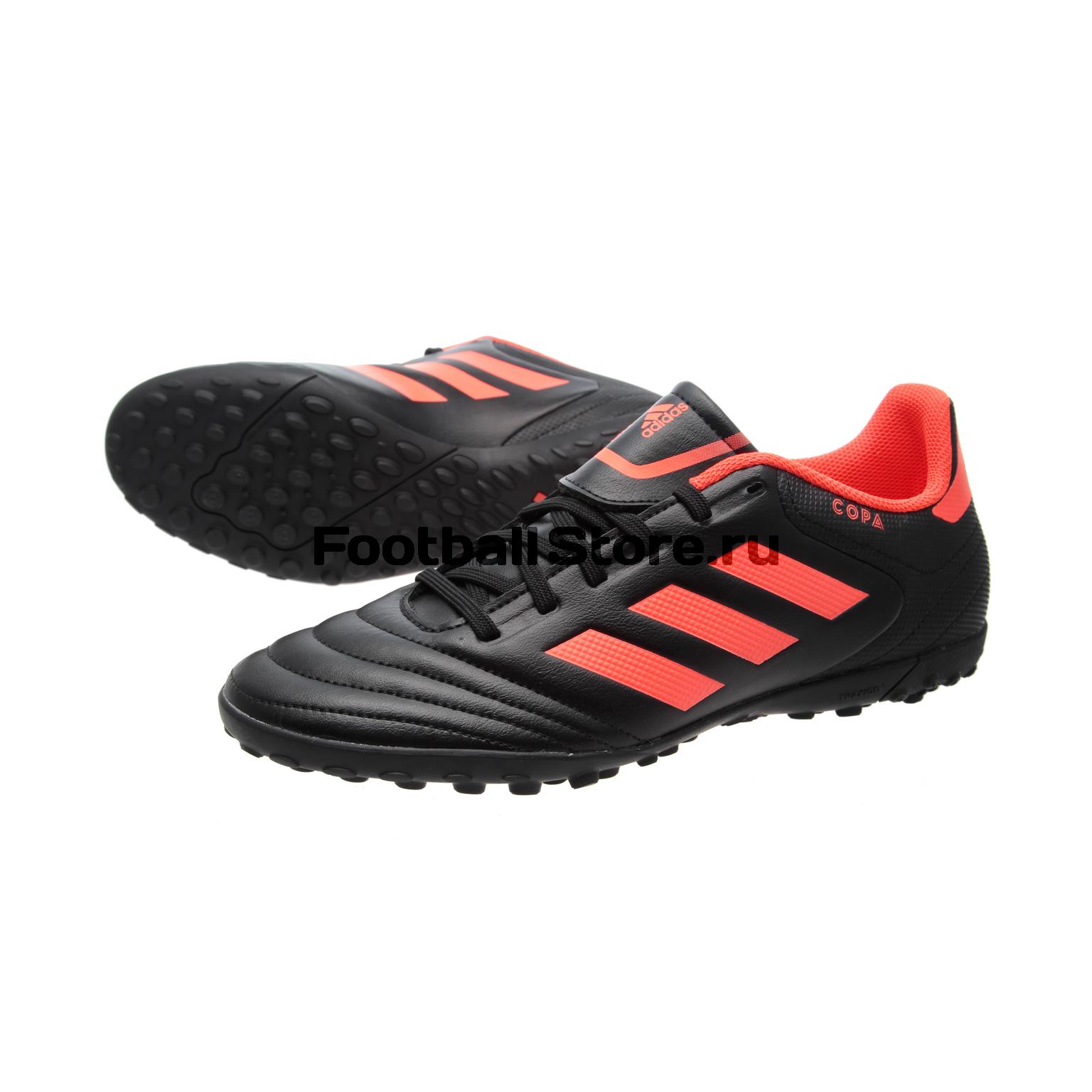 Шиповки Adidas Шиповки Adidas Copa 17.4 TF S77157 шиповки asics шиповки sonicsprint elite