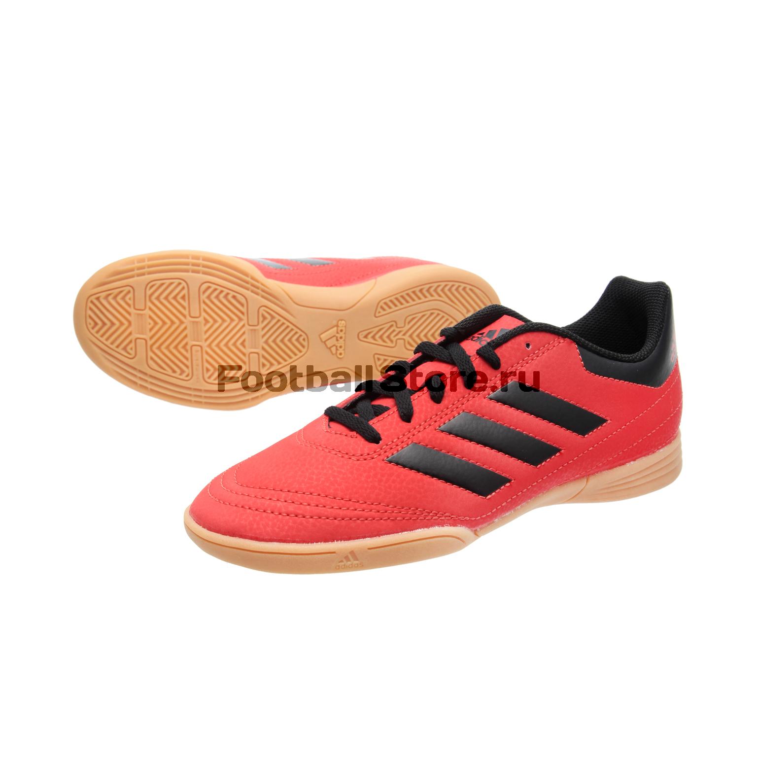 цена на Бутсы Adidas Обувь для зала Adidas Goletto VI IN JR S81099