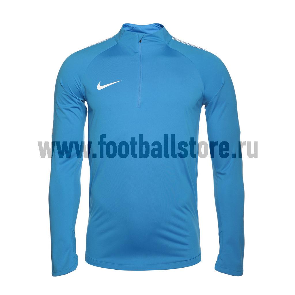 Свитер тренировочный Nike SHLD SQD DRIL Top 888123-481 свитера толстовки nike свитер тренировочный nike dry sqd top 859197 010