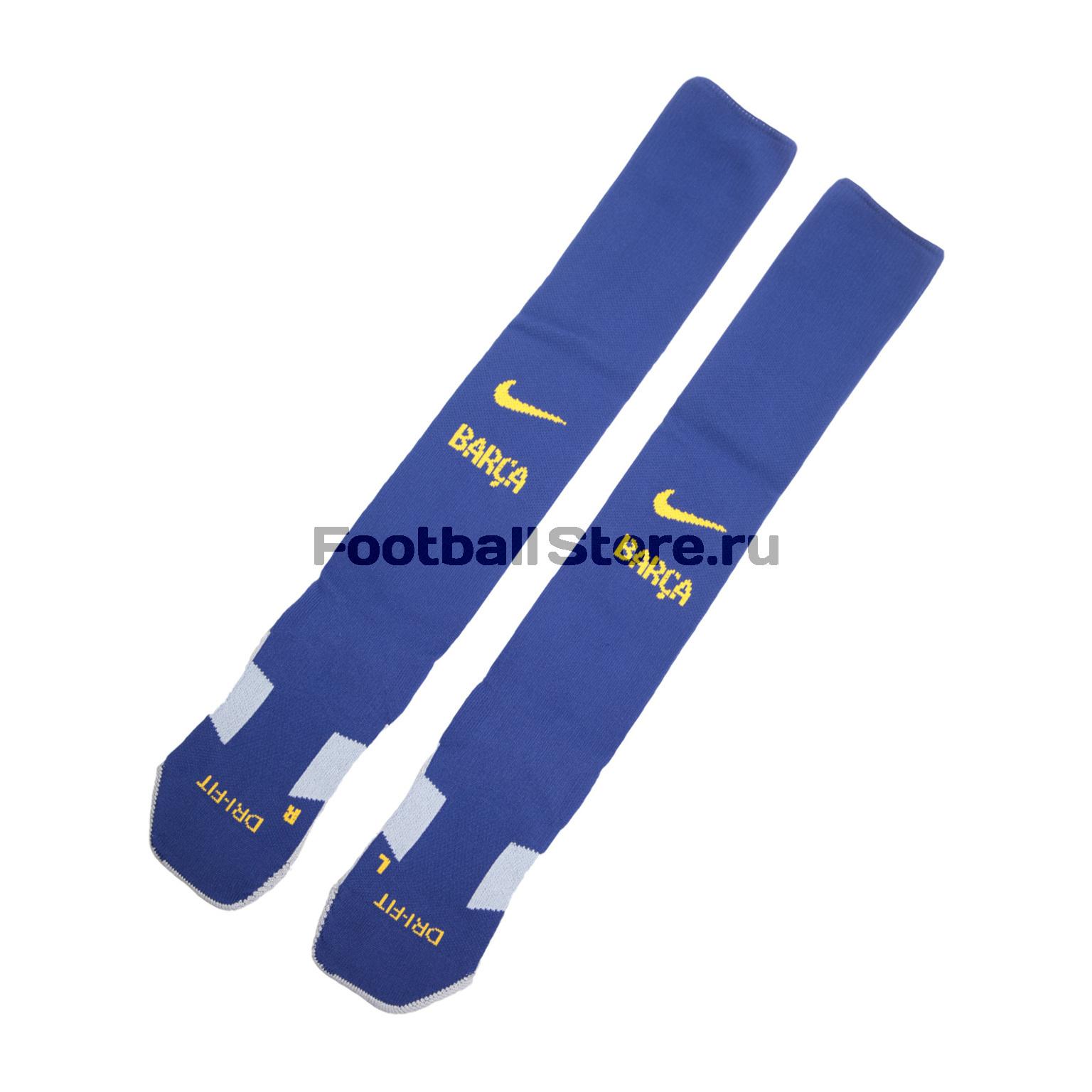 Гетры Nike Barcelona Stadium Sock SX6027-455 barcelona nike брюки тренировочные nike barcelona aa1935 036