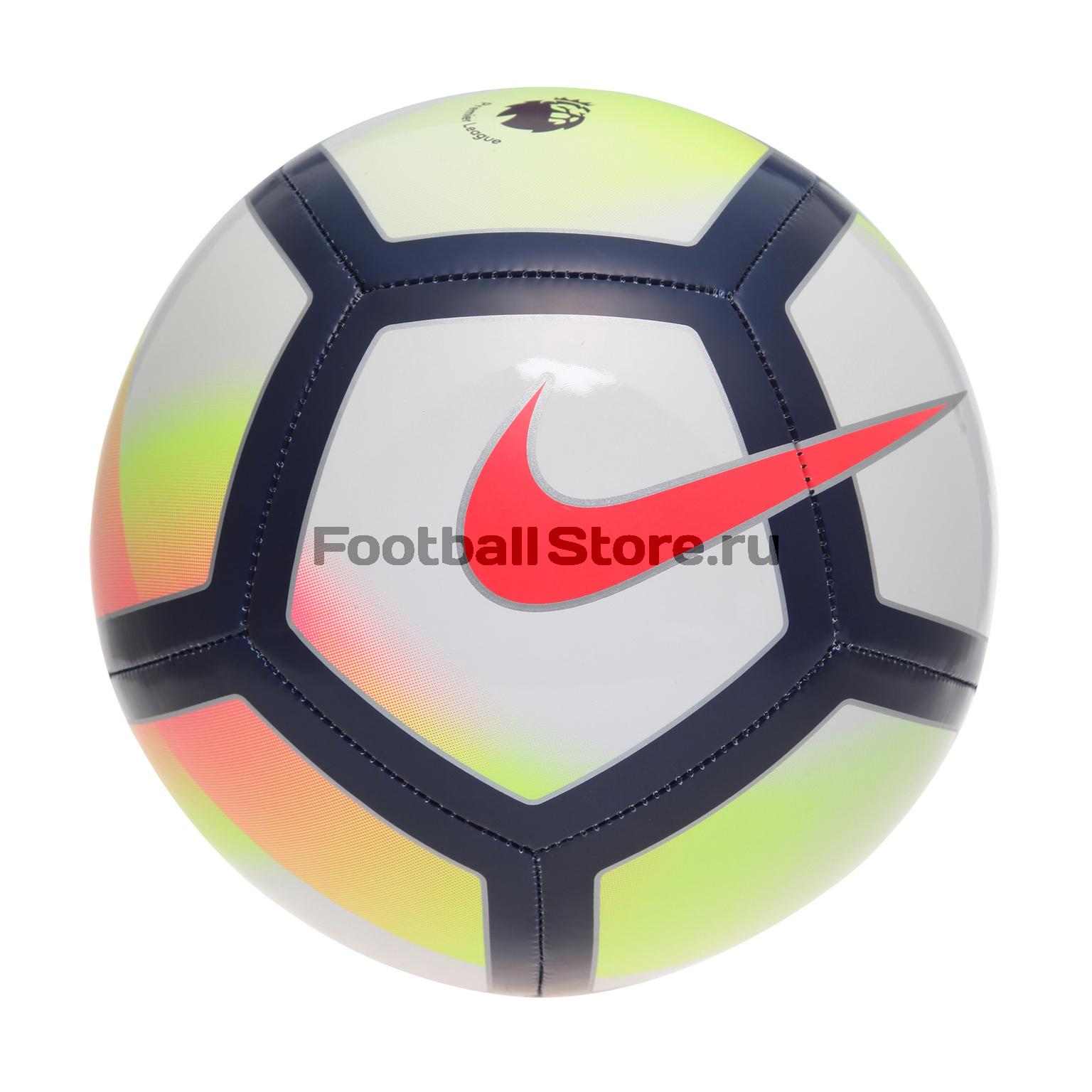 Классические Nike Мяч Nike NK Pitch SC3137-100