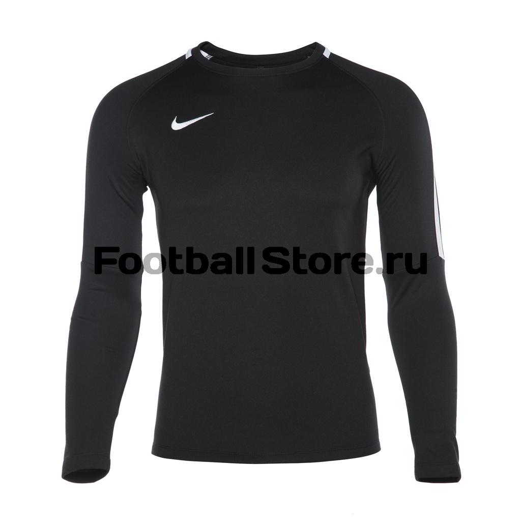 цена на Свитер тренировочный подростковый Nike Dry Academy 926457-010