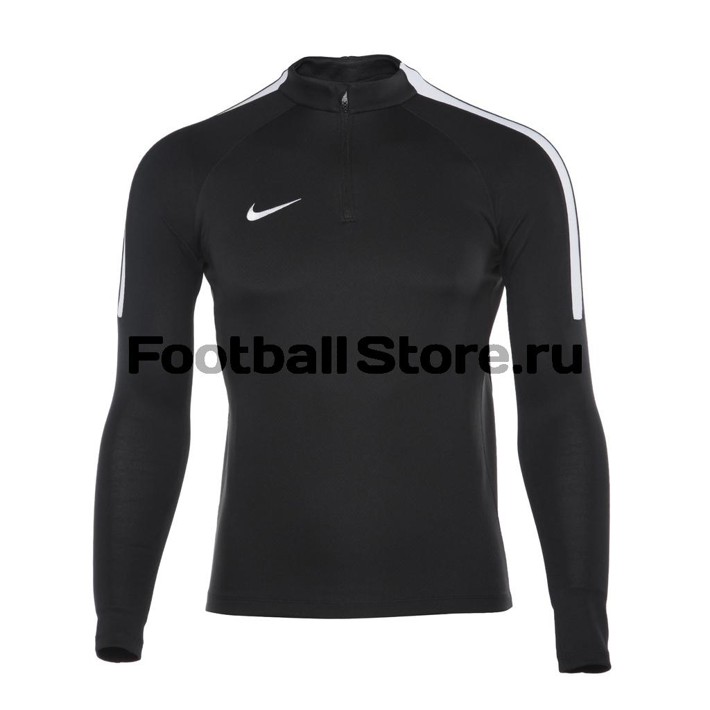 Свитер тренировочный Nike Dry Dril Top 831582-010 свитера толстовки nike свитер тренировочный nike shld sqd dril top 888123 481