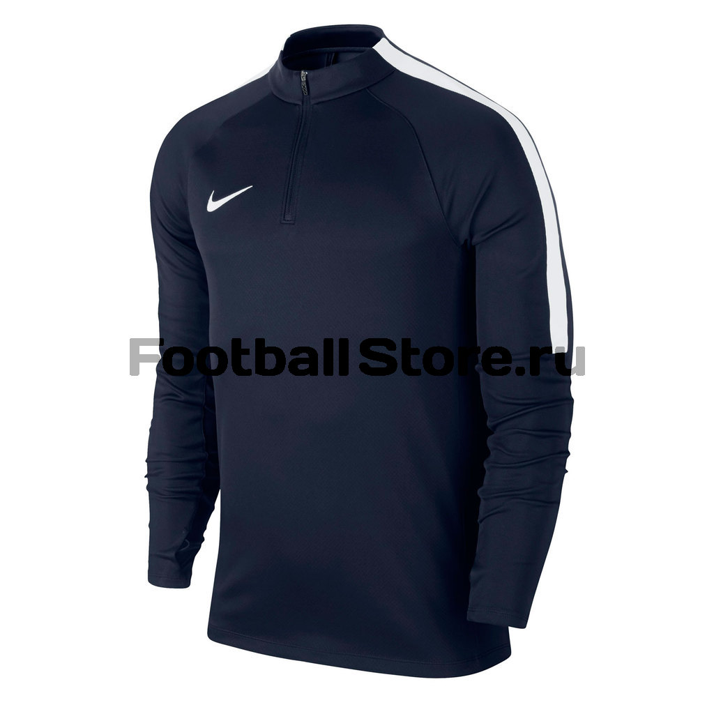 Свитер тренировочный Nike Dry Dril Top 831582-452 свитера толстовки nike свитер тренировочный nike shld sqd dril top 888123 481