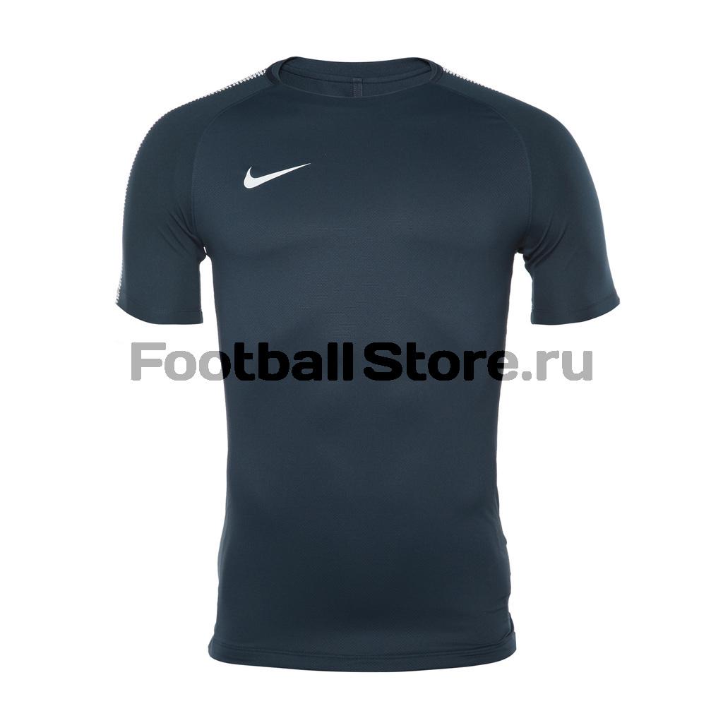 Футболка тренировочная Nike Squad Top 859850-454
