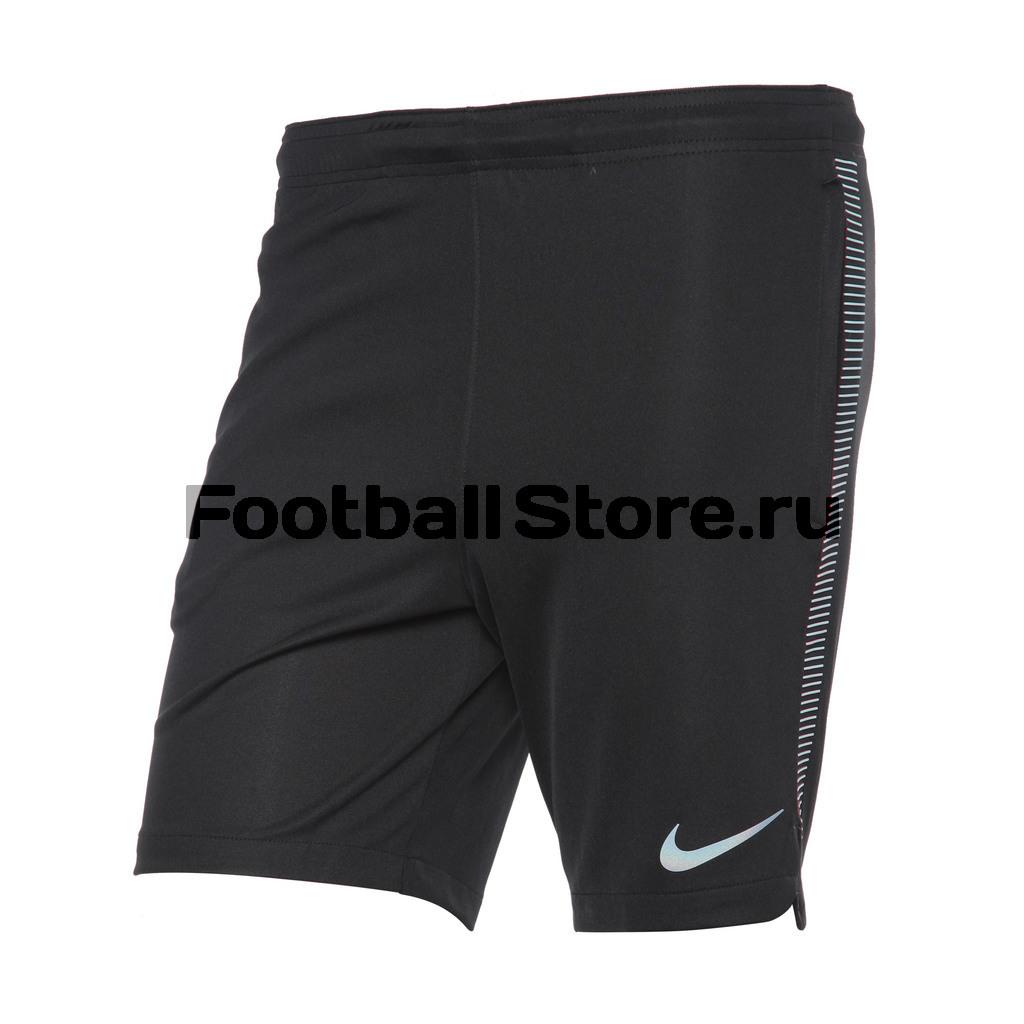 Шорты тренировочные Nike CR7 Squad 921799-010