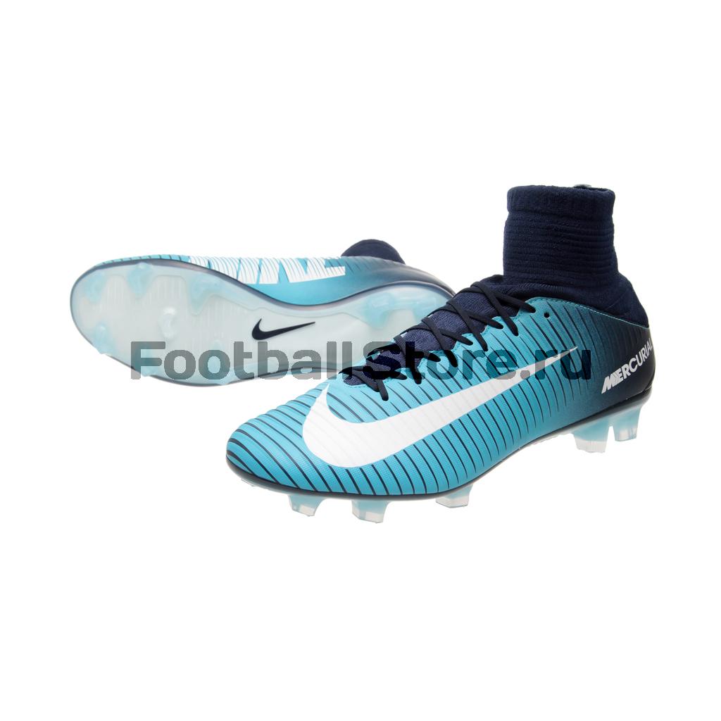 Бутсы Nike Mercurial Veloce III DF FG 831961-404 бутсы nike jr mercurial vortex iii njr fg 921490 407