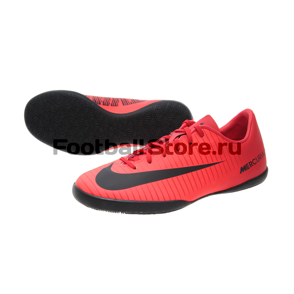 Обувь для зала Nike JR MercurialX Victory VI IC 831947-616 активный сабвуфер mj acoustics reference 200 black