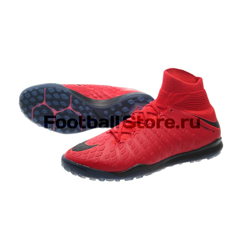 Шиповки Nike HypervenomX Proximo II DF TF 852576-616 детские бутсы nike бутсы nike jr phantom 3 elite df fg ah7292 081