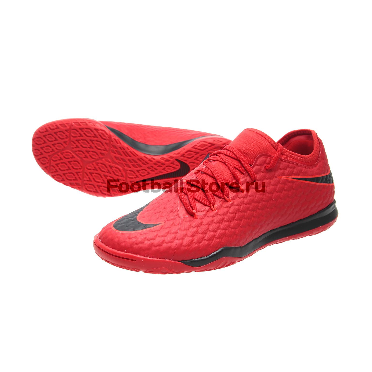 Обувь для зала Nike HypervenomX Finale II IC 852572-616