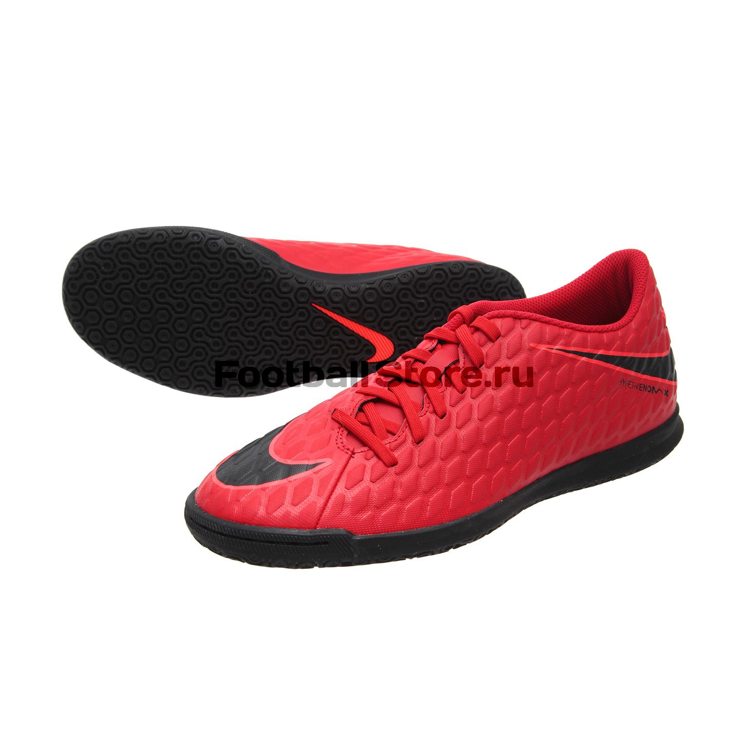 Обувь для зала Nike Обувь для зала Nike HypervenomX Phade III IC 852543-616 обувь для зала nike обувь для зала nike hypervenomx phelon iii ic 852563 616