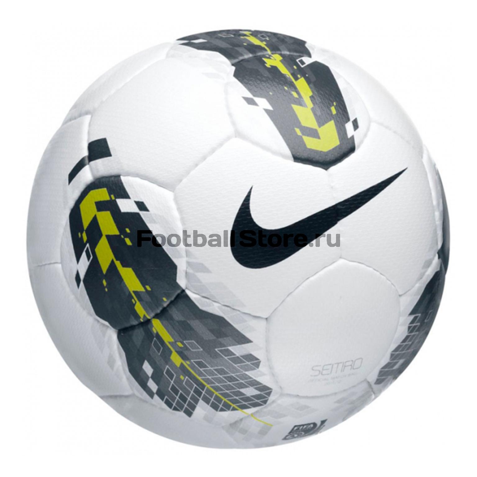 Классические Nike Мяч футбольный Nike Seitiro SC1954-170