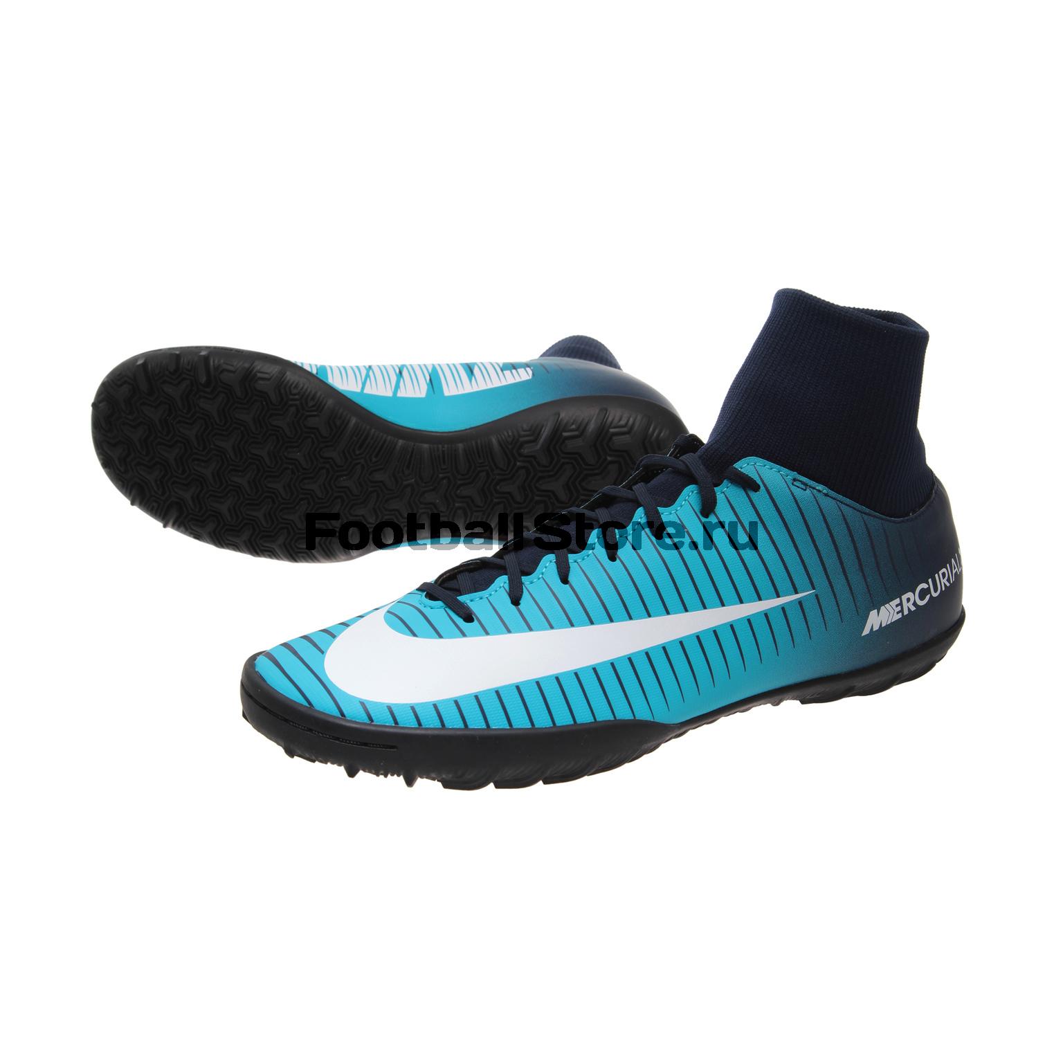Шиповки Nike Шиповки Nike MercurialX Victory VI DF TF 903614-404 vi 263 10