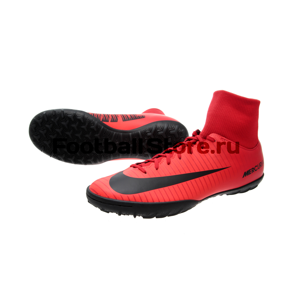 Шиповки Nike Шиповки Nike MercurialX Victory VI DF TF 903614-616 мужской ремень