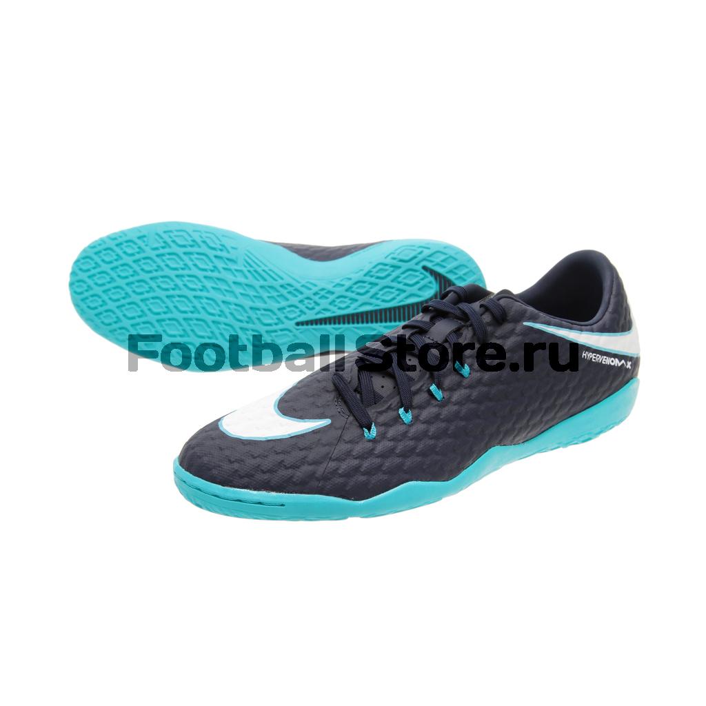 Обувь для зала Nike Обувь для зала Nike HypervenomX Phelon III IC 852563-414 обувь для зала nike обувь для зала nike hypervenomx phelon iii ic 852563 616
