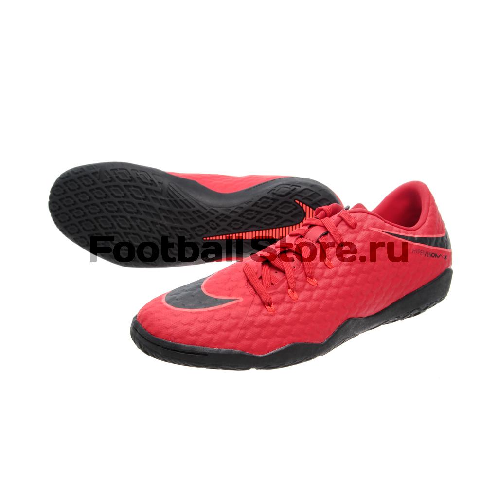 Обувь для зала Nike Обувь для зала Nike HypervenomX Phelon III IC 852563-616 обувь для зала nike обувь для зала nike hypervenomx phelon iii ic 852563 616