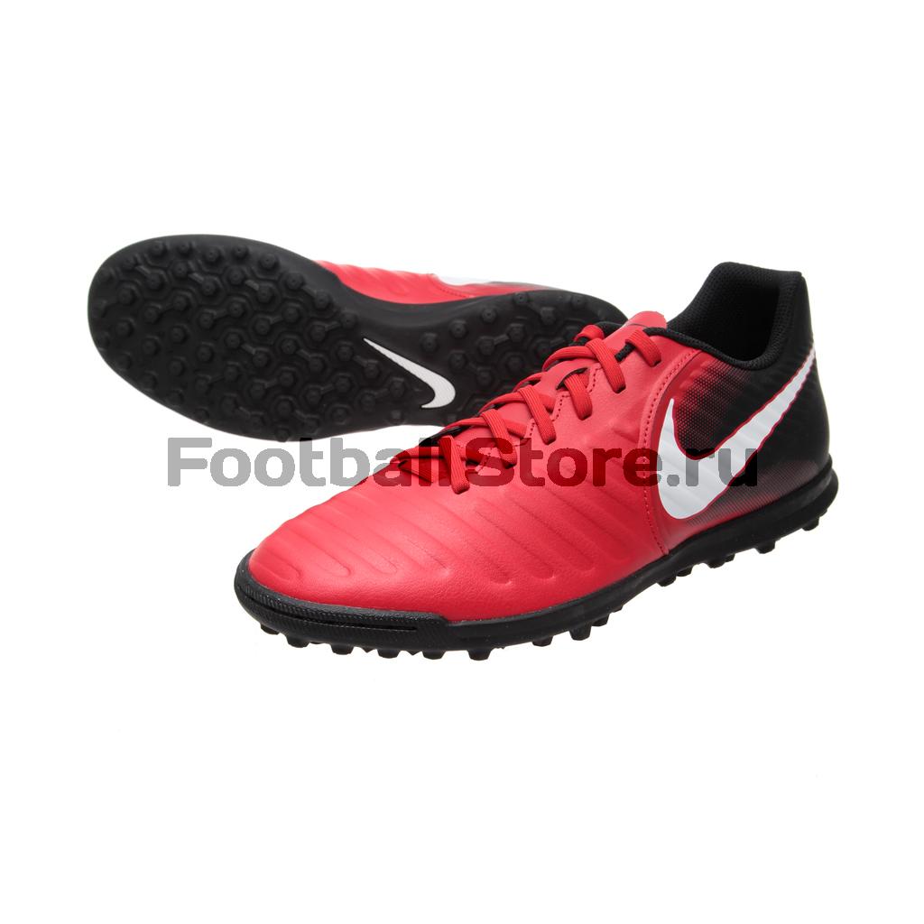 Шиповки Nike Шиповки Nike TiempoX Rio IV TF 897770-616 шиповки nike шиповки nike tiempo rio tf 897770 008