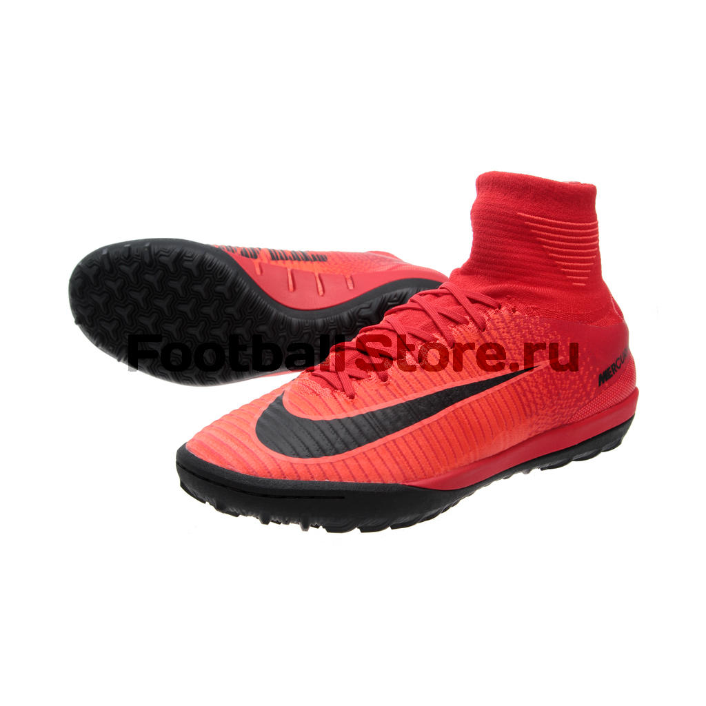 Шиповки Nike MercurialX Proximo II DF TF 831977-616 бутсы nike tiempo rio ii tf 631289 470 858