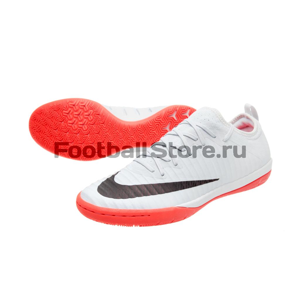 Обувь для зала Nike Обувь для зала Nike MercurialX Finale II SE IC 897741-006