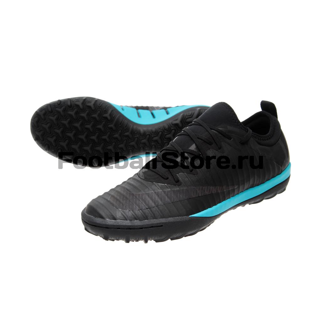 Шиповки Nike Шиповки Nike MercurialX Finale II SE TF 897742-004