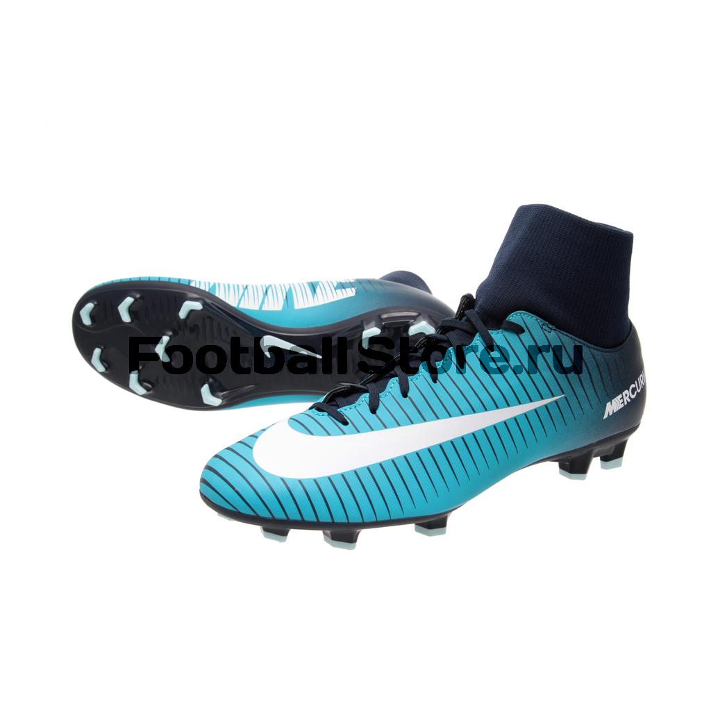 Бутсы Nike Mercurial Victory VI DF FG 903609-404 бутсы футбольные nike mercurial victory vi njr fg 921488 407 jr детские