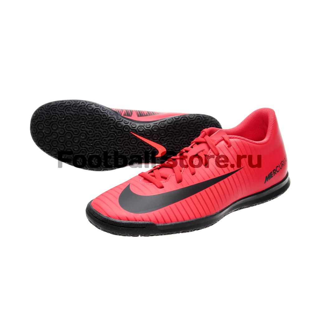 Обувь для зала Nike Обувь для зала Nike MercurialX Vortex III IC  831970-616 коврик напольный vortex вологодский 20092