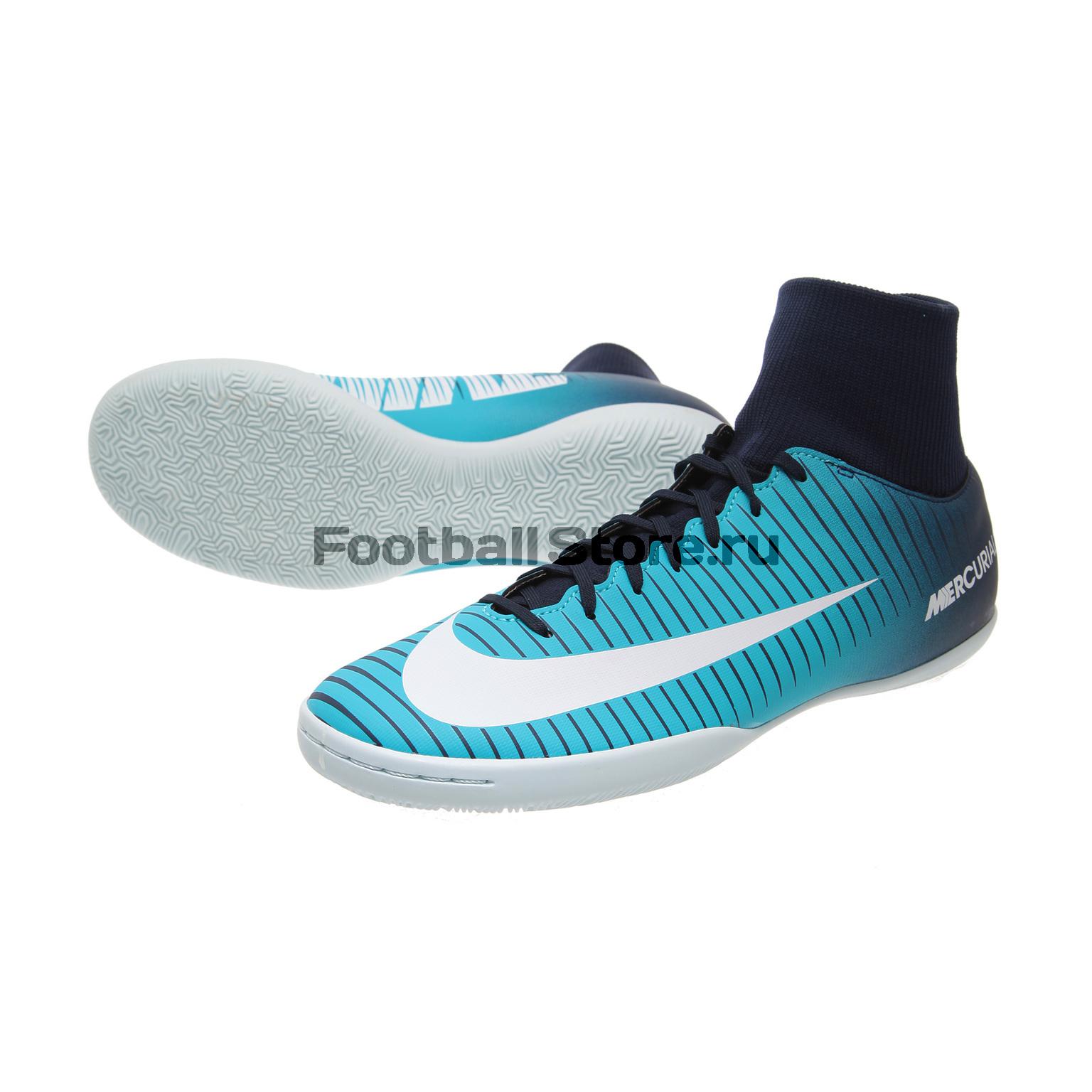 Обувь для зала Nike MercurialX Victory VI DF IC 903613-404 шиповки nike mercurialx victory vi df tf 903614 001