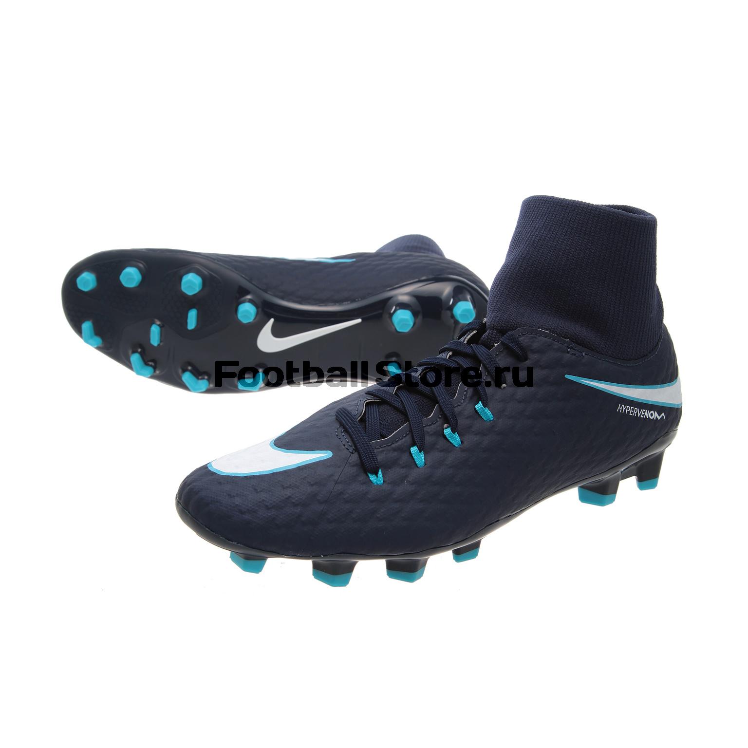Бутсы Nike Hypervenom Phelon 3 DF FG 917764-414 nike бутсы для мальчиков nike phantomx 3 club tf