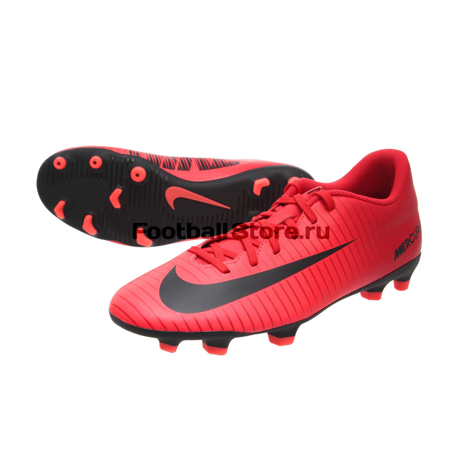 Игровые бутсы Nike Бутсы Nike Mercurial Vortex III FG 831969-616 nike nike mercurial lite