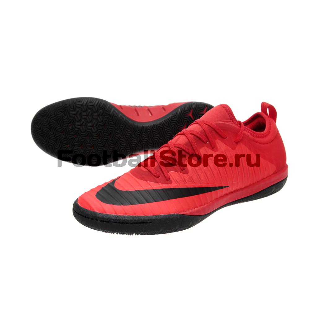 Обувь для зала Nike Обувь для зала Nike Mercurial X Finale II IC 831974-616 nike nike mercurial lite