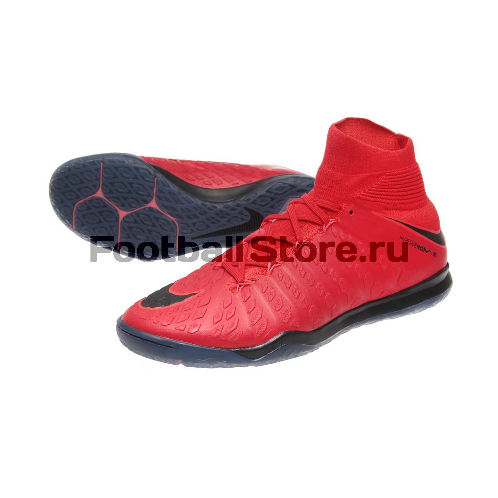 Обувь для зала Nike Обувь для зала Nike HypervenomX Proximo II DF IC 852577-616 обувь для зала nike обувь для зала nike hypervenomx phelon iii ic 852563 616