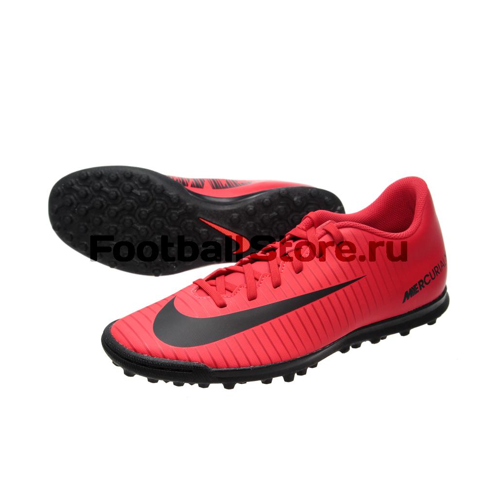 Шиповки Nike Шиповки Nike MercurialX Vortex III TF 831971-616 коврик напольный vortex вологодский 20092