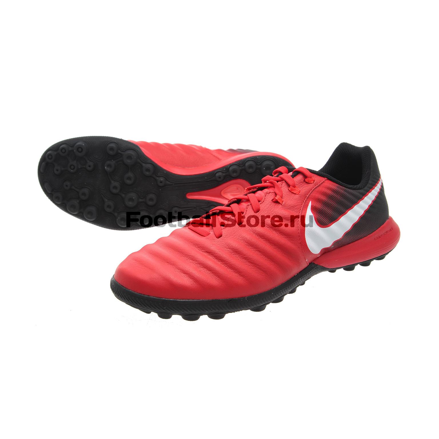 все цены на Шиповки Nike Tiempo X Finale TF 897764-616