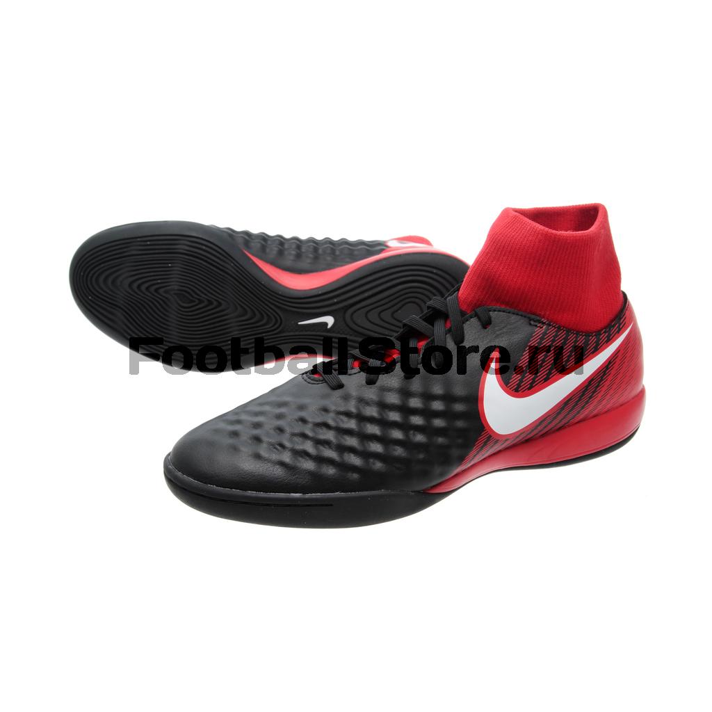 Обувь для зала Nike MagistaX Onda II DF IC 917795-061 детские бутсы nike бутсы nike jr phantom 3 elite df fg ah7292 081
