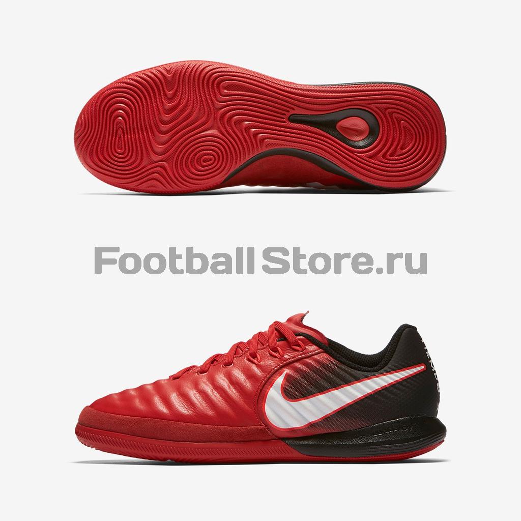 Футзалки детские Nike TiempoX Proximo II IC 897732-616 футзалки nike tiempo premier ii sala av3153 010