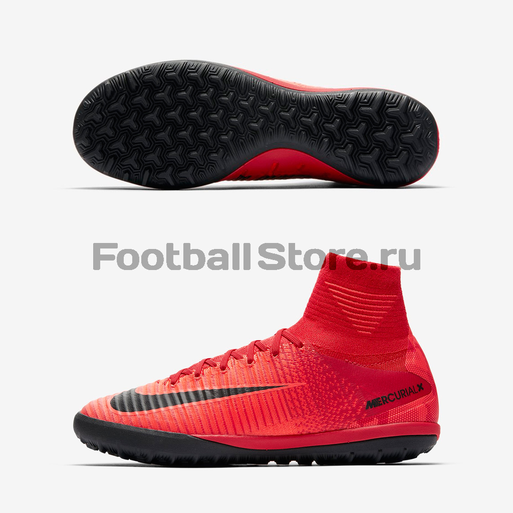 Шиповки Nike JR MercurialX Proximo II DF TF 831972-616 бутсы nike бутсы jr mercurialx vapor xi ic