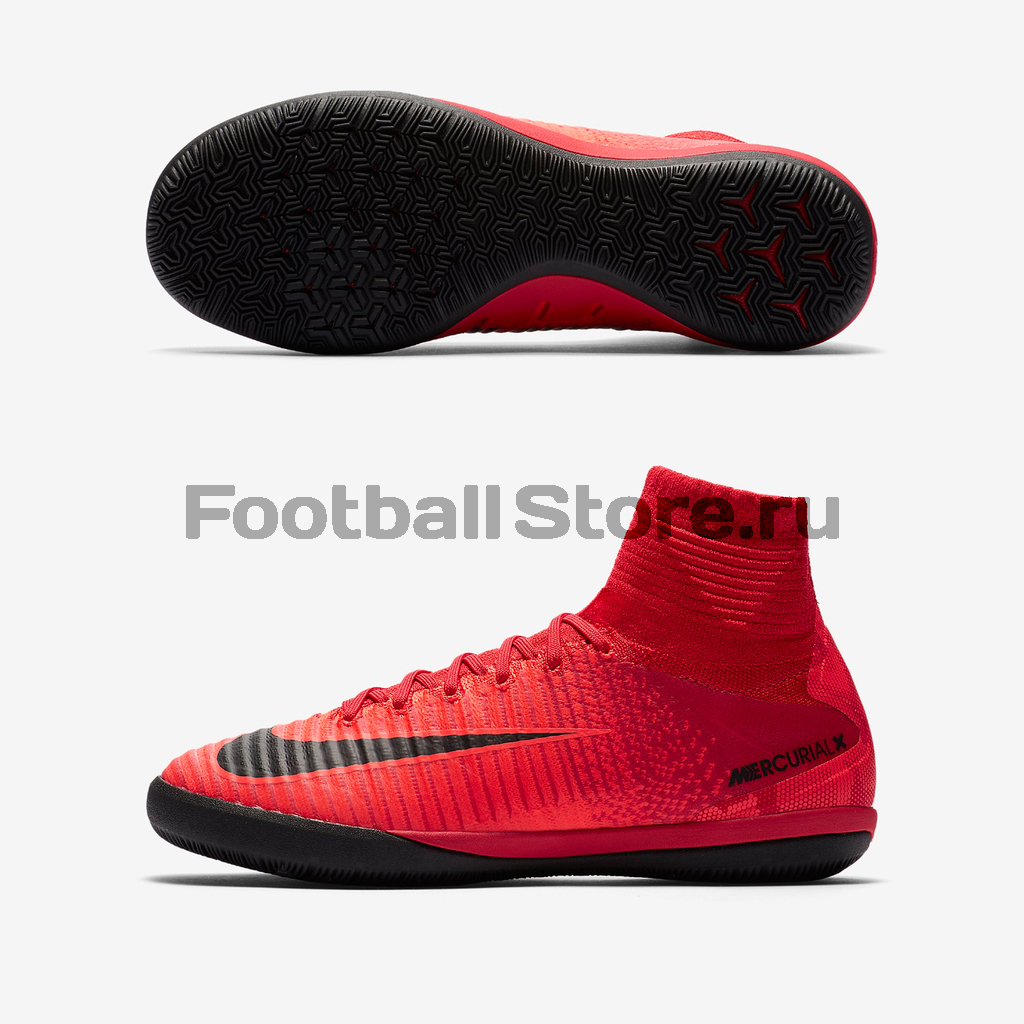 Обувь для зала Nike JR MercurialX Proximo II DF IC 831973-616 бутсы nike бутсы jr mercurialx vapor xi ic