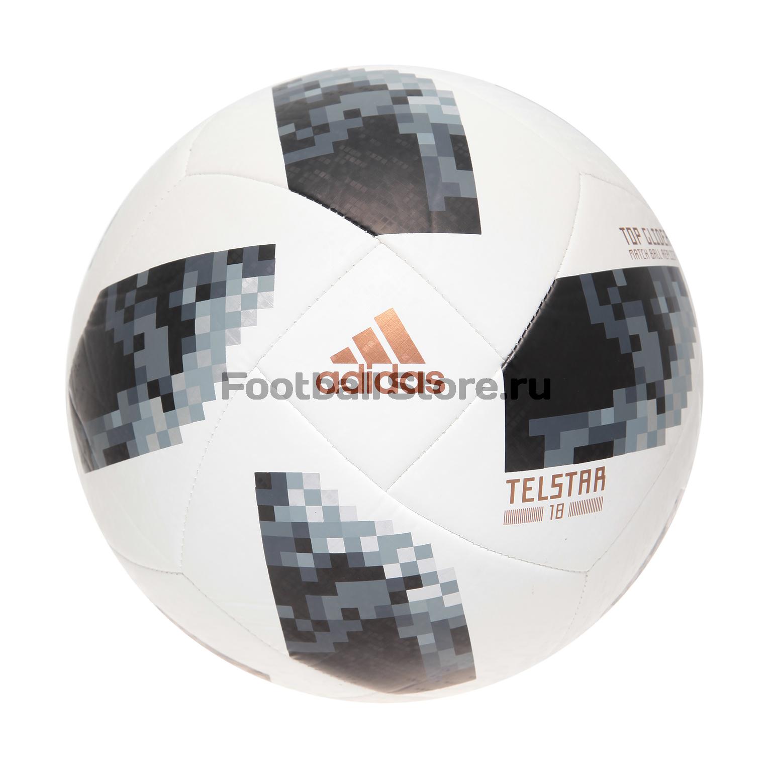 Футбольный мяч Adidas Telstar Top Glider ЧМ-2018 CE8096 мяч футбольный р 5 adidas telstar winter omb ce8084