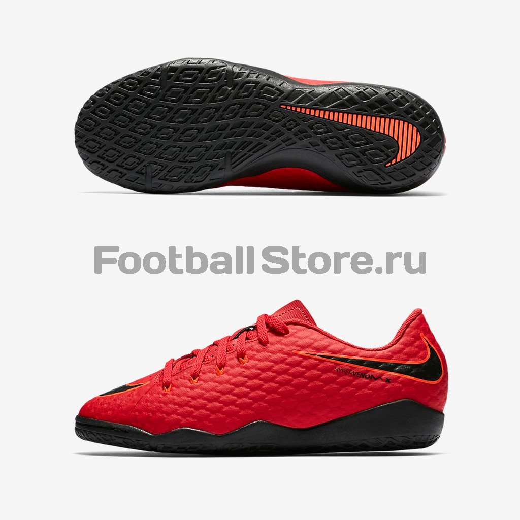 Детские бутсы Nike Обувь для зала Nike JR HyrervenomX Phelon III IC 852600-616 kingston hyperx pulsefire fps professional gaming mouse 2017 new listing
