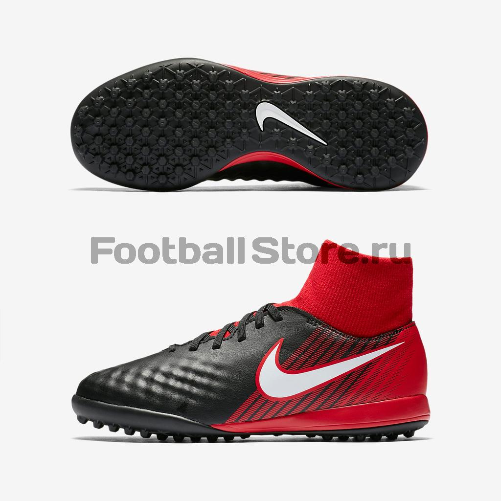 Шиповки детские Nike MagistaX Onda II DF TF 917782-061 шиповки nike lunar legendx 7 pro tf ah7249 080