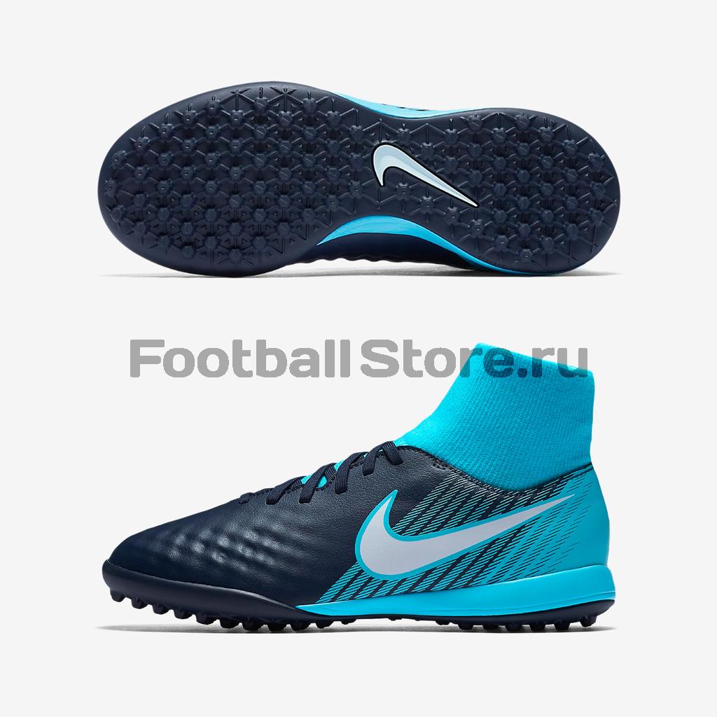 Шиповки Nike JR MagistaX Onda II DF TF 917782-414 шиповки nike magistax finale ii se tf 897738 004 sr чер гол