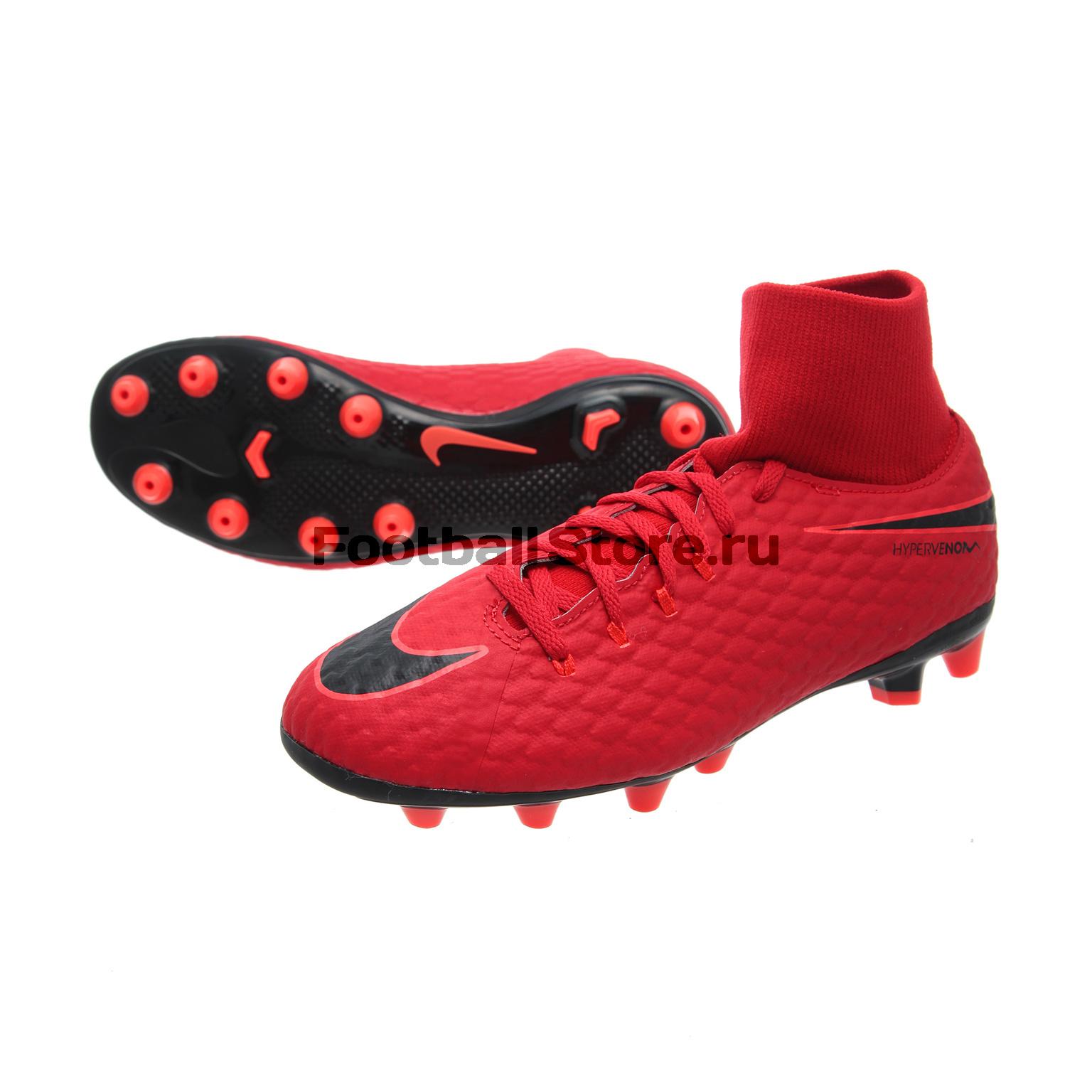 Детские бутсы Nike Бутсы Nike JR Hypervenom Phelon 3 DF AG-Pro 917770-616 бутсы зальные nike nike ni464amhbs90