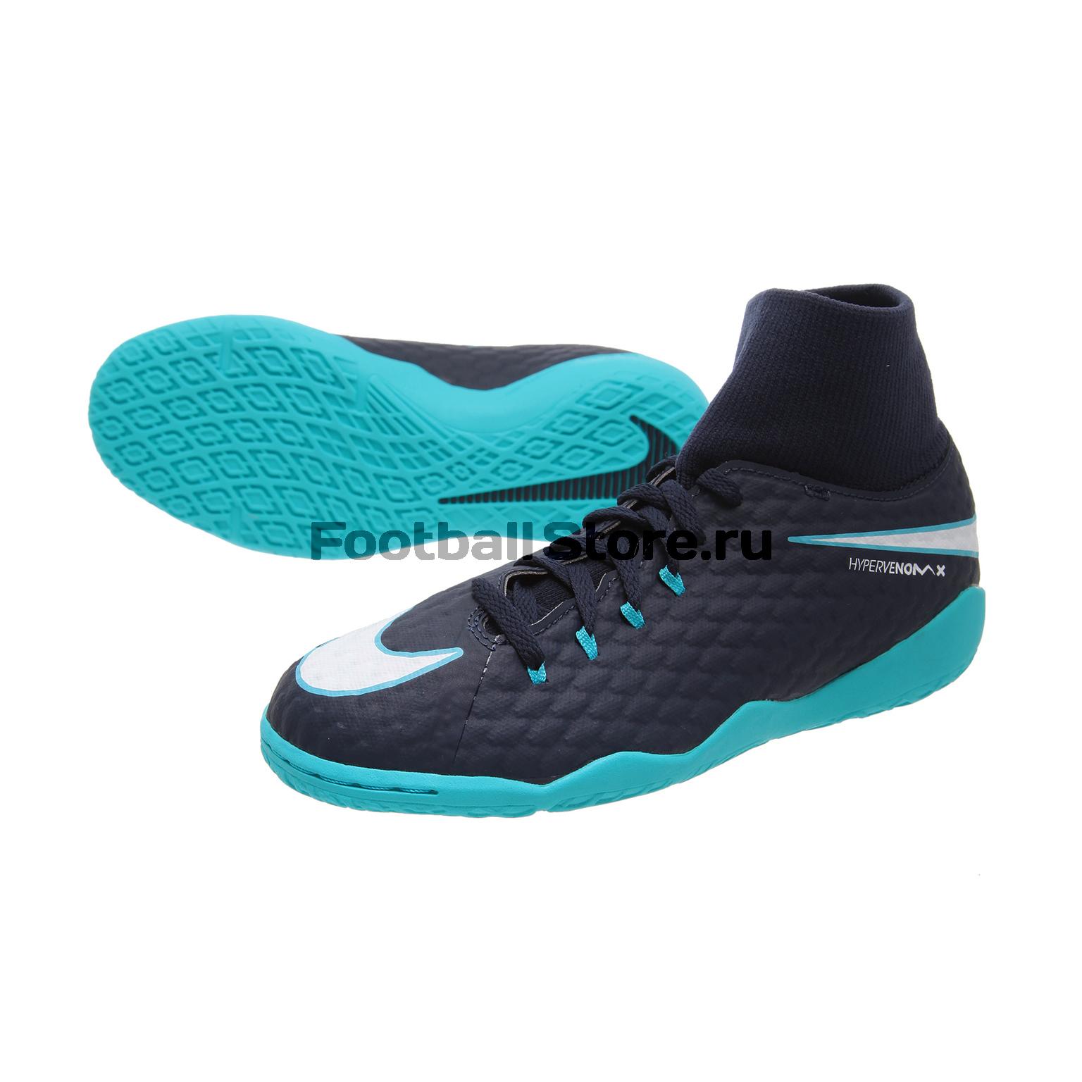 Обувь для зала Nike JR HypervenomX Phelon 3 DF IC 917774-414 детские бутсы nike бутсы nike jr phantom 3 elite df fg ah7292 081