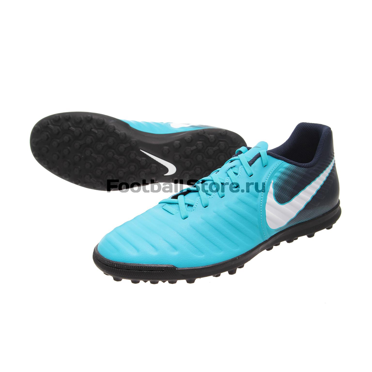 Шиповки Nike Шиповки Nike TiempoX Rio IV TF 897770-414 шиповки nike шиповки nike tiempo rio tf 897770 008