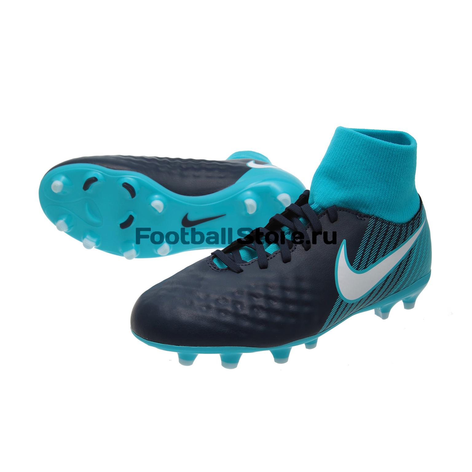 Детские бутсы Nike Бутсы Nike JR Magista Onda II DF FG 917776-414 бутсы зальные nike nike ni464amhbs90
