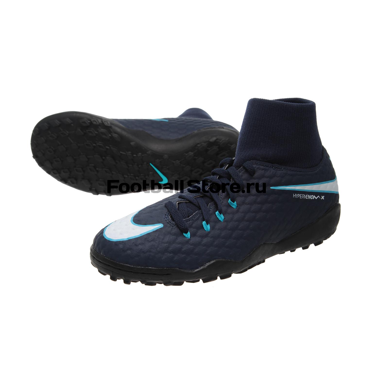 Бутсы Nike Шиповки Nike JR HypervenomX Phelon 3 DF TF 917775-414 nike шиповки jr hypervenomx pro tf