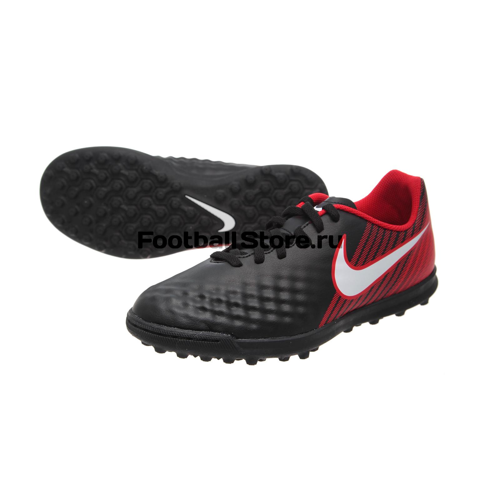 Шиповки Nike JR MagistaX Ola II TF 844416-061 шиповки nike magistax finale ii se tf 897738 004 sr чер гол