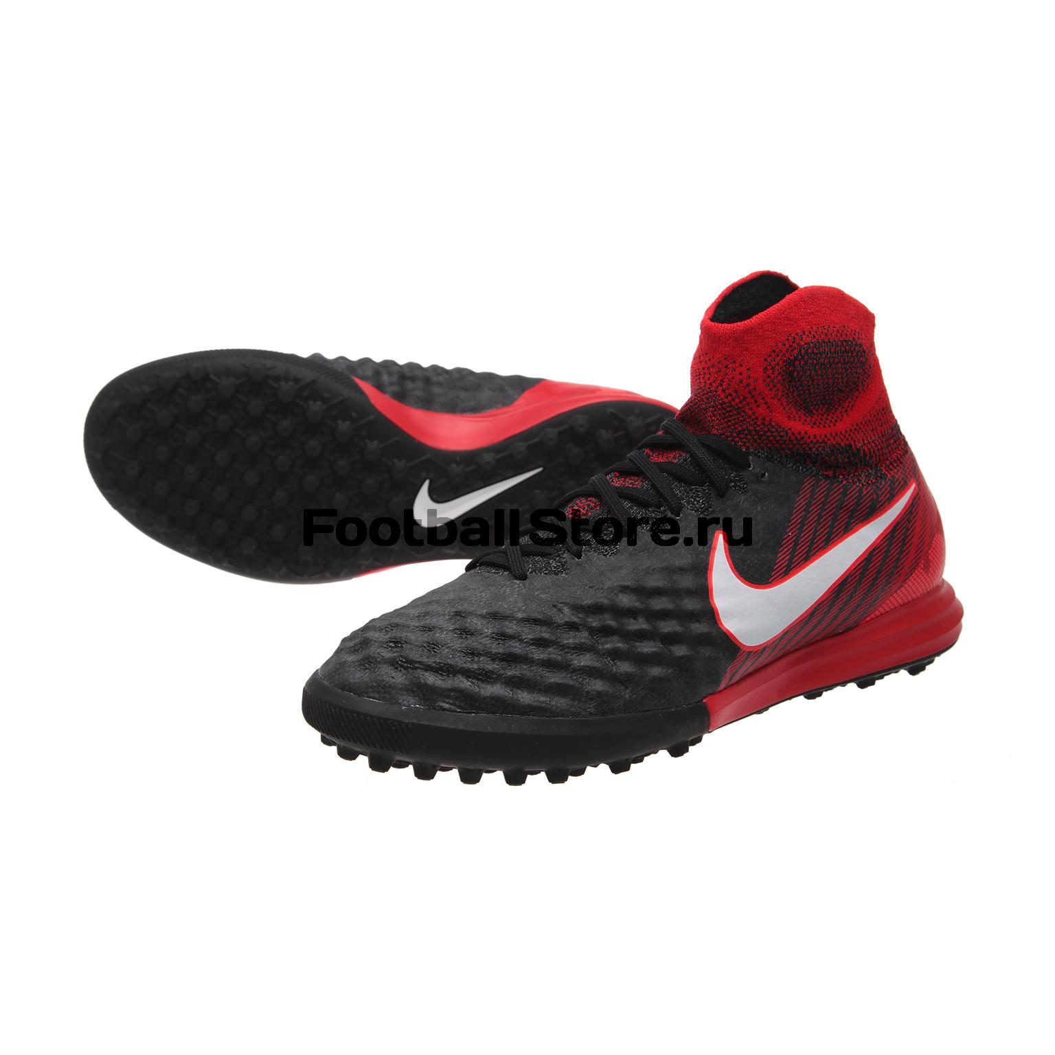 Шиповки детские Nike MagistaX Proximo II DF TF 843956-061 шиповки nike lunar legendx 7 pro tf ah7249 080