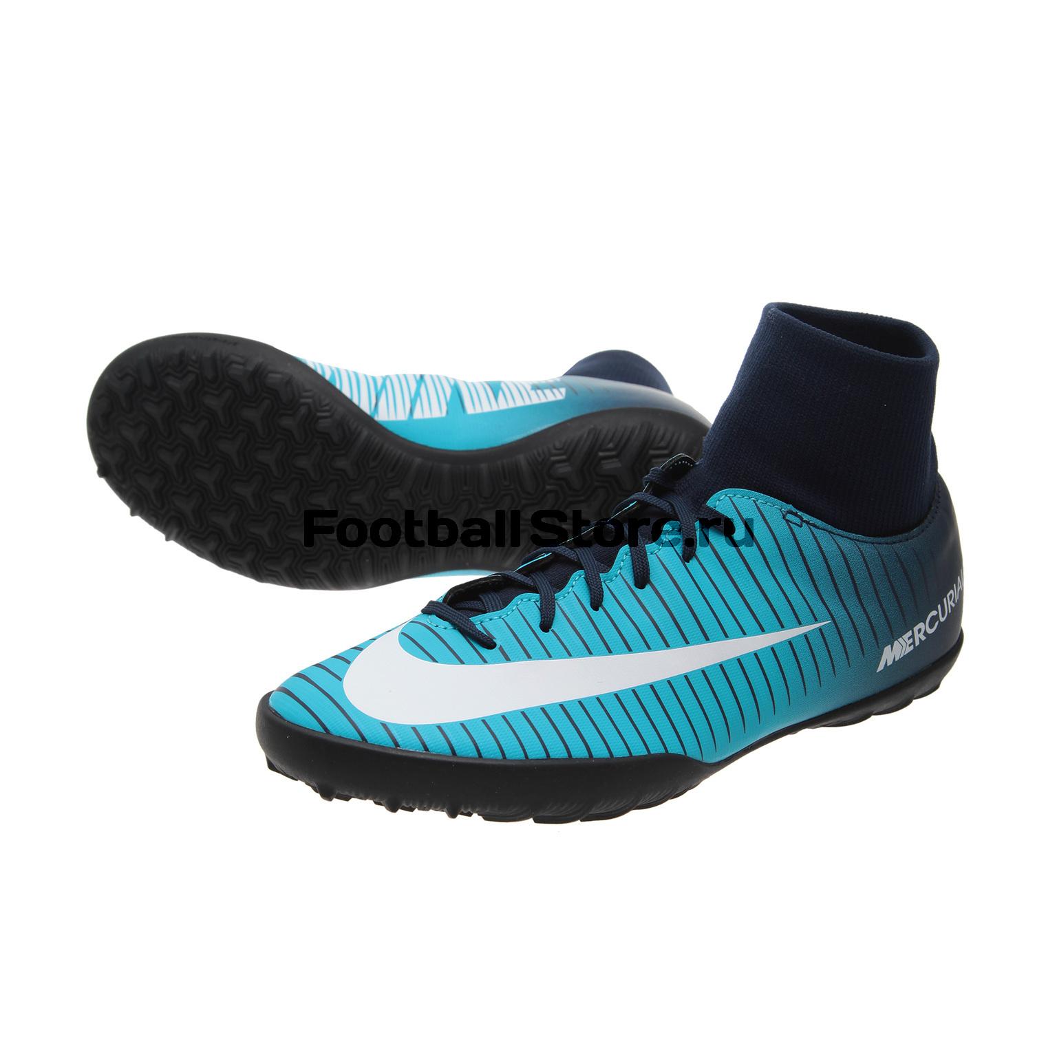 Детские бутсы Nike Шиповки Nike JR MercurialX Victory 6 DF TF 903604-404 бутсы nike шиповки nike jr mercurialx victory 6 df tf 903604 601